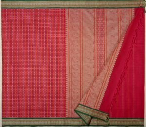Kanchi cotton saree in pink with vairathodu butta